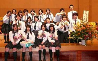 横浜創学館高等学校制服画像