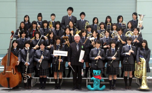 TOP > 活動記録 > 日本管楽合奏 ...